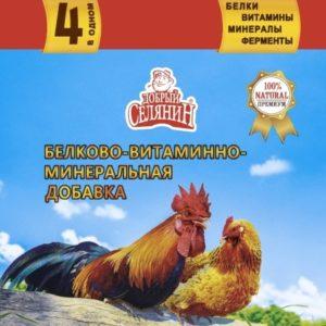 Белково-витаминная минеральная добавка для птиц «Добрый селянин»