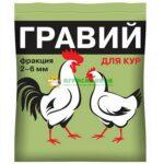 Гравий для кур и птицы